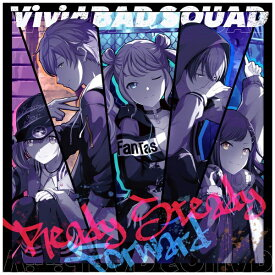 【2021年07月07日発売】 インディーズ 【初回特典付き】Vivid BAD SQUAD/ Ready Steady/Forward【CD】