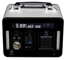 エスケイジャパン SKJapan SKJ-MT300SB2 300W蓄電池 AC出力300W 充電池容量292.32wh