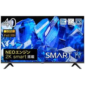 ハイセンス Hisense 液晶テレビ 40A40G [40V型 /フルハイビジョン /YouTube対応][テレビ 40型 40インチ]
