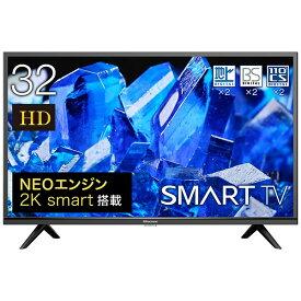 ハイセンス Hisense 液晶テレビ 32A40G [32V型 /ハイビジョン /YouTube対応][テレビ 32型 32インチ]