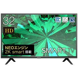 ハイセンス Hisense 液晶テレビ 32A45G [32V型 /ハイビジョン /YouTube対応][テレビ 32型 32インチ]