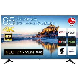 ハイセンス Hisense 液晶テレビ 65A6G [65V型 /4K対応 /BS・CS 4Kチューナー内蔵 /YouTube対応][テレビ 65型 65インチ]