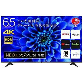 ハイセンス Hisense 液晶テレビ 65E6G [65V型 /4K対応 /BS・CS 4Kチューナー内蔵 /YouTube対応][テレビ 65型 65インチ]