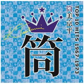 日本コロムビア NIPPON COLUMBIA (V.A.)/ 筒美京平TOP10 HITS 1967〜1973(コロムビア)【CD】 【代金引換配送不可】