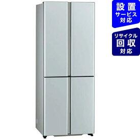 AQUA アクア 420L4ドア冷蔵庫 サテンシルバー AQR-TZ42K(S) [4ドア /観音開きタイプ /420L]《基本設置料金セット》