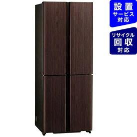 AQUA アクア 420L4ドア冷蔵庫 ダークウッドブラウン AQR-TZ42K(T) [4ドア /観音開きタイプ /420L]《基本設置料金セット》