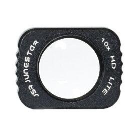 GLIDER グライダー 【グライダー】Osmo Pocket用マクロレンズ【GLD5277MJ135】