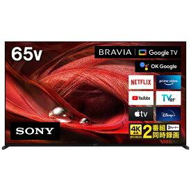 ソニー SONY 液晶テレビ BRAVIA(ブラビア) XRJ-65X95J [65V型 /4K対応 /BS・CS 4Kチューナー内蔵 /YouTube対応 /Bluetooth対応][テレビ 65型 65インチ]