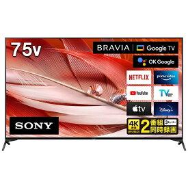 ソニー SONY 液晶テレビ BRAVIA(ブラビア) XRJ-75X90J [75V型 /4K対応 /BS・CS 4Kチューナー内蔵 /YouTube対応 /Bluetooth対応][テレビ 75型 75インチ]