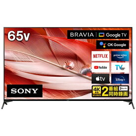 ソニー SONY 液晶テレビ BRAVIA(ブラビア) XRJ-65X90J [65V型 /4K対応 /BS・CS 4Kチューナー内蔵 /YouTube対応 /Bluetooth対応]