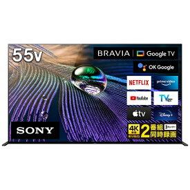 ソニー SONY 有機ELテレビ BRAVIA(ブラビア) XRJ-55A90J [55V型 /4K対応 /BS・CS 4Kチューナー内蔵 /YouTube対応 /Bluetooth対応][テレビ 55型 55インチ]