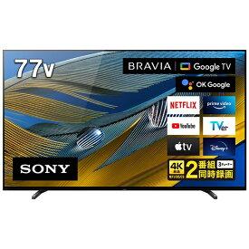 ソニー SONY 有機ELテレビ BRAVIA(ブラビア) XRJ-77A80J [77V型 /4K対応 /BS・CS 4Kチューナー内蔵 /YouTube対応 /Bluetooth対応][テレビ 77型 77インチ]