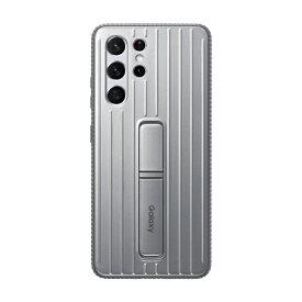 SAMSUNG サムスン 【純正】サムスン Galaxy S21 Ultra用 Protective Standing Cover シルバー EF-RG998CJEGJP