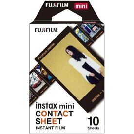 富士フイルム FUJIFILM チェキ インスタントフィルム instax mini用フィルム「CONTACT SHEET」 1パック(10枚入) コンタクトシート [10枚 /1パック]