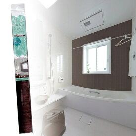 菊池襖紙工場 KIKUCHI FUSUMA MANUFACTURING 貼ってはがせるお風呂の装飾壁シート フロデコ エボニー巾44CM×長さ2M FD4402
