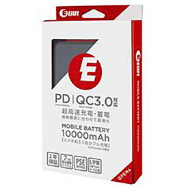 Elut エルト モバイルバッテリー 10000mAh PD・QC3.0対応 高速充電・蓄電対応 クールブラック クールブラック EMBS-10000CBK [10000mAh /2ポート /充電タイプ]