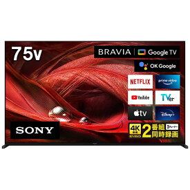 ソニー SONY 液晶テレビ BRAVIA(ブラビア) XRJ-75X95J [75V型 /4K対応 /BS・CS 4Kチューナー内蔵 /YouTube対応 /Bluetooth対応][テレビ 75型 75インチ]