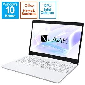 NEC エヌイーシー PC-NS200R2W-S4 ノートパソコン LAVIE Note Standard パールホワイト [15.6型 /intel Celeron /SSD:256GB /メモリ:4GB /2021年4月モデル]