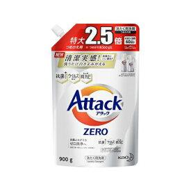 花王 Kao 【大容量】アタック ZERO(ゼロ) 洗濯洗剤 液体 詰め替え 900g