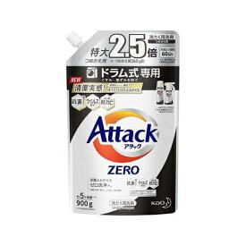 花王 Kao 【大容量】アタックZERO (ゼロ) 洗濯洗剤 液体 ドラム式専用 詰め替え 900g アタックZERO