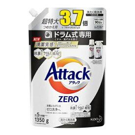 花王 Kao 【大容量】アタックZERO (ゼロ) 洗濯洗剤 液体 ドラム式専用 詰め替え 1350g