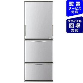 シャープ SHARP 冷蔵庫 シルバー系 SJ-W354H-S [3ドア /左右開きタイプ /350L]《基本設置料金セット》