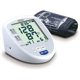 日本精密測器 NISSEI 血圧計 NISSEI DS-G10 [上腕(カフ)式]