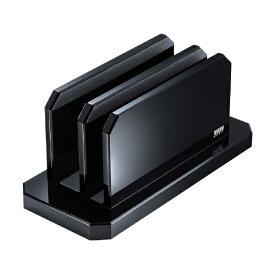 【2021年5月】 サンワサプライ SANWA SUPPLY ノートパソコン / タブレットPCスタンド[厚み 〜25mm / 厚み 〜15mm 2台収納] アクリルスタンド 縦置きタイプ PDA-STN47BK
