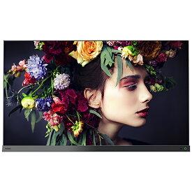 東芝 TOSHIBA 有機ELテレビ REGZA(レグザ) 65X9400S [65V型 /4K対応 /BS・CS 4Kチューナー内蔵 /YouTube対応][テレビ 65型 65インチ]