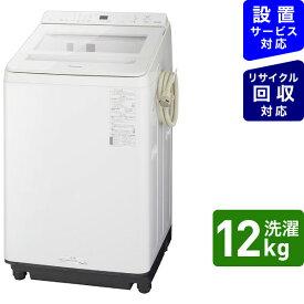 パナソニック Panasonic 全自動洗濯機 FAシリーズ ホワイト NA-FA120V5-W [洗濯12.0kg /簡易乾燥(送風機能) /上開き][洗濯機 12kg]