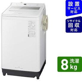 【2021年06月01日発売】 パナソニック Panasonic 全自動洗濯機 ホワイト NA-FA80H9-W [洗濯8.0kg /上開き]