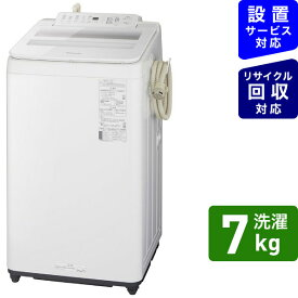 パナソニック Panasonic 全自動洗濯機 FAシリーズ ホワイト NA-FA70H9-W [洗濯7.0kg /簡易乾燥(送風機能) /上開き][洗濯機 7kg]