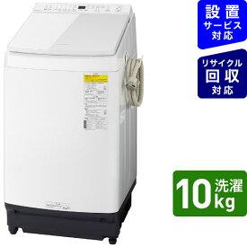 パナソニック Panasonic 縦型洗濯乾燥機 FWシリーズ ホワイト NA-FW100K9-W [洗濯10.0kg /乾燥5.0kg /ヒーター乾燥(水冷・除湿タイプ) /上開き][洗濯機 10kg]