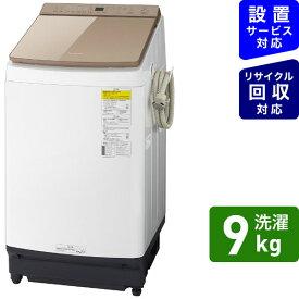 パナソニック Panasonic 縦型洗濯乾燥機 FWシリーズ ライトブラウン NA-FW90K9-T [洗濯9.0kg /乾燥4.5kg /ヒーター乾燥(水冷・除湿タイプ) /上開き][洗濯機 9kg]