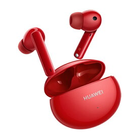 HUAWEI ファーウェイ フルワイヤレスイヤホン Freebuds 4i レッド FREEBUDS4I/RD [リモコン・マイク対応 /ワイヤレス(左右分離) /Bluetooth /ノイズキャンセリング対応]【rb_cpn】