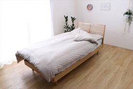 イケヒコ IKEHIKO オーガニックコットン掛布団カバー シングルサイズ(150×210) ベージュ マイン