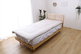 イケヒコ IKEHIKO オーガニックコットン敷布団カバー シングルサイズ(105×215) ベージュ マイン