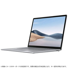 マイクロソフト Microsoft 5W6-00020 Surface Laptop 4(サーフェス ラップトップ 4) プラチナ [15.0型 /AMD Ryzen 7 /SSD:512GB /メモリ:8GB /2021年4月モデル]
