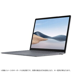 マイクロソフト Microsoft 5BT-00050 Surface Laptop 4(サーフェス ラップトップ 4) プラチナ [13.5型 /intel Core i5 /メモリ:8GB /SSD:512GB /2021年4月モデル]