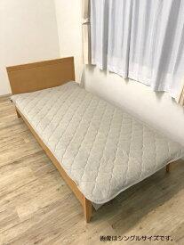 イケヒコ IKEHIKO オーガニックコットン敷パッド シングルサイズ(100×205) ベージュ マイン