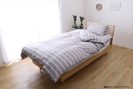 イケヒコ IKEHIKO オーガニックコットン掛布団カバー シングルサイズ(150×210) ベージュ ポール