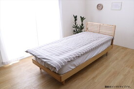 イケヒコ IKEHIKO オーガニックコットン敷布団カバー セミダブル(125×215) ベージュ ポール