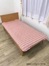 イケヒコ IKEHIKO 【敷パッド】オーガニックコットン敷パッド ポール ダブルサイズ(140×205cm/ピンク)