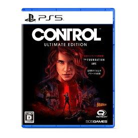 【2021年07月15日発売】 マーベラス Marvelous CONTROL アルティメット・エディション【PS5】