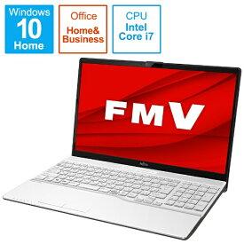 富士通 FUJITSU ノートパソコン LIFEBOOK AH50/F プレミアムホワイト FMVA500FW1 [15.6型 /intel Core i7 /メモリ:8GB /SSD:256GB /2021年春モデル]【rb_winupg】