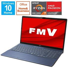 富士通 FUJITSU FMVA76F1LB ノートパソコン LIFEBOOK AH76/F1 メタリックブルー [15.6型 /AMD Ryzen 7 /SSD:512GB /メモリ:8GB /2021年春モデル]【point_rb】