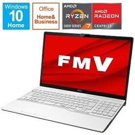富士通 FUJITSU FMVA76F1WB ノートパソコン LIFEBOOK AH76/F1 プレミアムホワイト [15.6型 /AMD Ryzen 7 /SSD:512GB /メモリ:8GB /2021年春モデル]【point_rb】