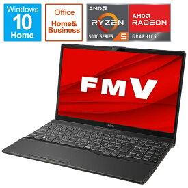 富士通 FUJITSU FMVA45F1BB ノートパソコン LIFEBOOK AH45/F1 ブライトブラック [15.6型 /AMD Ryzen 5 /SSD:512GB /メモリ:8GB /2021年春モデル]【point_rb】