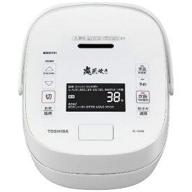 東芝 TOSHIBA 炊飯器 グランホワイト RC-10VXR-W [5合 /圧力IH]【rb_cooking_cpn】【2111_cpn】
