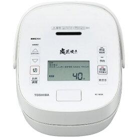 東芝 TOSHIBA 炊飯器 グランホワイト RC-10VSR-W [5合 /圧力IH]
